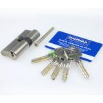 hartowana wkładka bębenkowa GERDA do zamka wpuszczanego na pięć kluczy nawiercanych z kodem